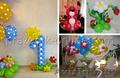 Воздушные шары,  Студия праздничного оформления