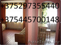Квартиры в Мозыре 8-029-735-54-40