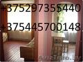 Квартиры посуточно в г.  Мозыре 8-029-735-54-40