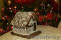Рождественские Пряничные Домики!